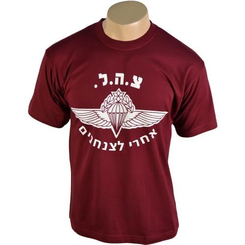 TEE SHIRT ISRAELIEN PARACHUTISTE