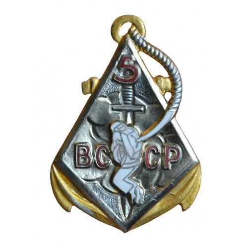 5 EME BCCP