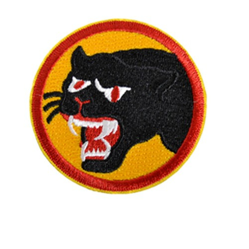 66th INFANTRY DIVISION WWII