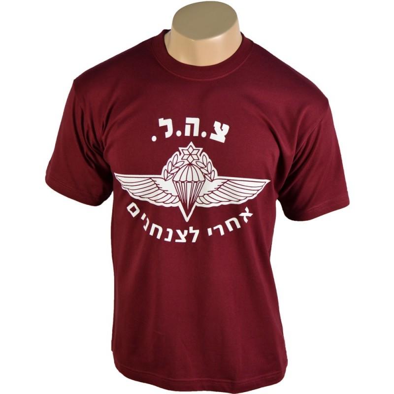 ISRAELI PARATROOPERS TEE SHIRT