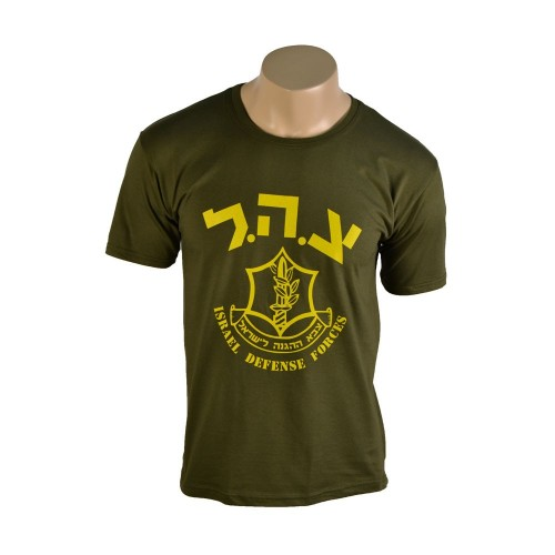 TEE SHIRT ISRAEL DEFENSE