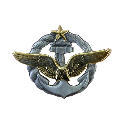 BREVET PILOTE AERONAVAL